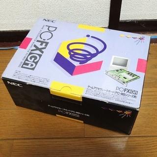 エヌイーシー(NEC)のPC-FX 「PC-FX ゲームアクセラレータボード PC98用」(新品)(家庭用ゲーム機本体)