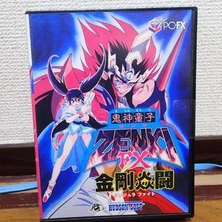 エヌイーシー(NEC)のPC-FX 鬼神童子ZENKI FX ヴァジュラファイト(未開封品)(家庭用ゲームソフト)