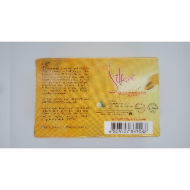 天然パパイン酵素配合美容石けん シルカパパイヤソープ 135g 2個 コスメ/美容のボディケア(ボディソープ / 石鹸)の商品写真
