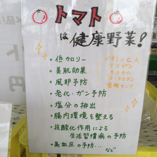 桃太郎とシンディースイート 食品/飲料/酒の食品(野菜)の商品写真