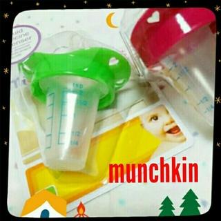 残グリーンのみ!munchkin♥メディケーター♥シロップディスペンサー(哺乳ビン用乳首)