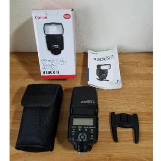 キヤノン(Canon)のみき様専用 CANON 430EX Ⅱ スピードライト 美品(ストロボ/照明)