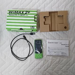 エーユー(au)のWimax2+ W04(PC周辺機器)