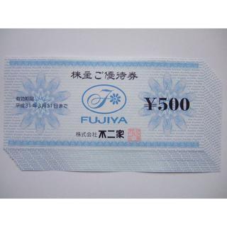 フジヤ(不二家)の★19.3.31 6000円 不二家 株主優待券(ショッピング)
