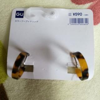 ジーユー(GU)のカラーフープイヤリング GU 【新品】(イヤリング)