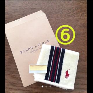 ラルフローレン(Ralph Lauren)の新品 ラルフ ミニタオル(マフラー/ストール)