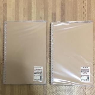 ムジルシリョウヒン(MUJI (無印良品))の無印良品 ダブルリングアルバム(ノート/メモ帳/ふせん)