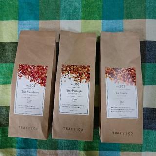 ティートリコ TEA trico 50gサイズ色々3種類セット 食べれる紅茶(茶)