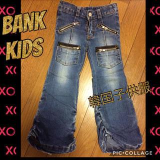バンクキッズ(BANK KIDS)のBANK KIDS ブーツカットパンツ 韓国子供服 80 90 (パンツ/スパッツ)