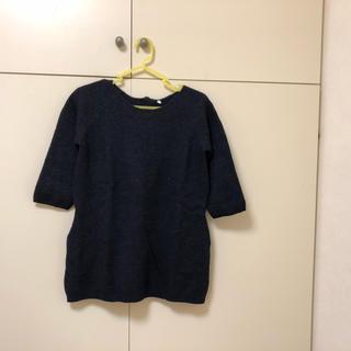 ムジルシリョウヒン(MUJI (無印良品))の無印良品 8分丈ニット(ニット/セーター)