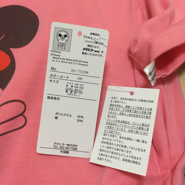 Disney(ディズニー)のusagi様専用【L】授乳口付きパジャマ マタニティ ピンク ミニー キッズ/ベビー/マタニティのマタニティ(マタニティパジャマ)の商品写真