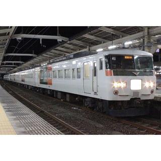 【ながらオプション券】新宿→小田原間が600円台で移動可能 ①(鉄道乗車券)