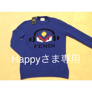 フェンディ(FENDI)の新品タグ付!FENDI フェンディ キッズ モンスターニット 大人可(ニット)