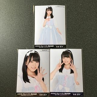 エイチケーティーフォーティーエイト(HKT48)のHKT48 IZ*ONE 矢吹奈子 AKB48 45th シングル 選抜総選挙(アイドルグッズ)