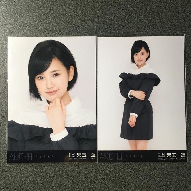 HKT48 兒玉遥 AKB48 アルバム サ...