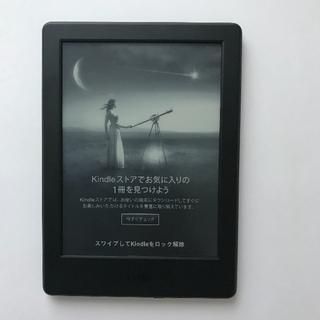 【もあいさん専用】第8世代 Kidle(2016) 黒(電子ブックリーダー)