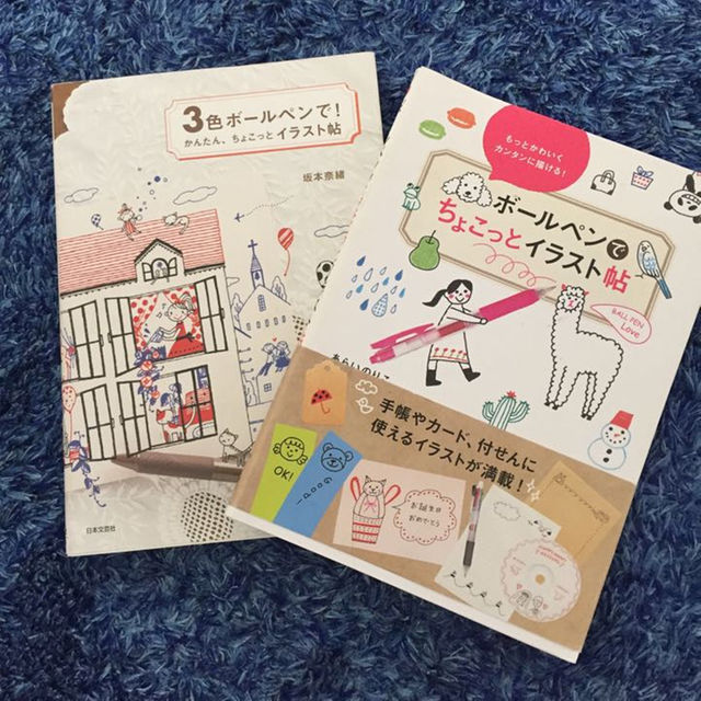 お値下げ中イラストの描き方本 3冊セットの通販 By りえぞうs Shop