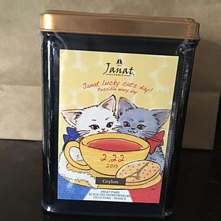 カルディ(KALDI)のカルディ 紅茶(茶)
