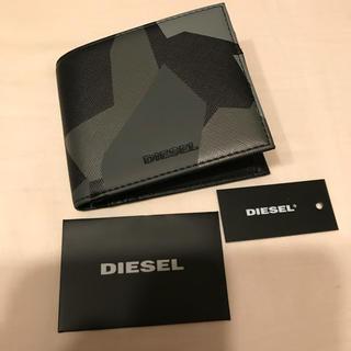 ディーゼル(DIESEL)のディーゼル DIESEL 新品 未使用 財布(折り財布)