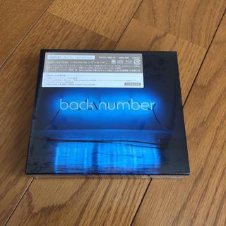 バックナンバー(BACK NUMBER)のはな様 専用back number ベストアルバムアンコール 初回限定版(ポップス/ロック(邦楽))