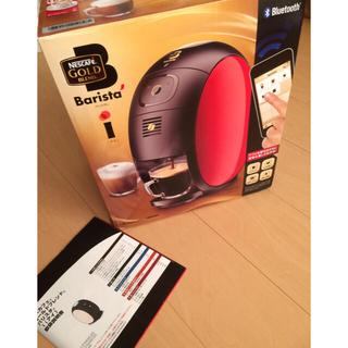 新品・カップ付き 送料込み 登録で2年保証☆バリスタ(コーヒーメーカー)