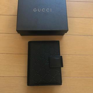 グッチ(Gucci)のGucci 手帳(その他)