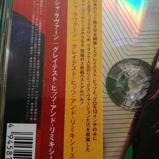 CD  Elisha  LaVerne  R&B 2枚組 エンタメ/ホビーのCD(R&B/ソウル)の商品写真