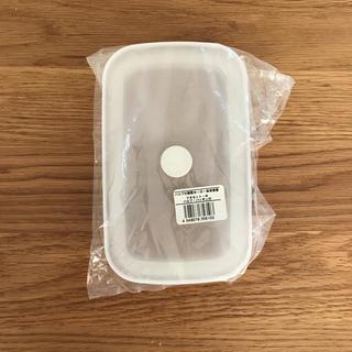 ムジルシリョウヒン(MUJI (無印良品))のホーロー容器 フタ(容器)
