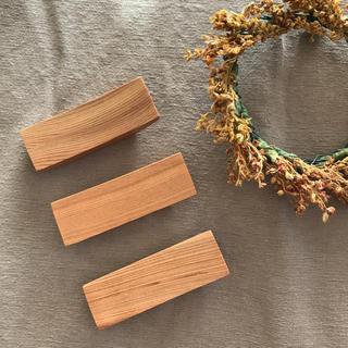 ヤエカ(YAECA)の屋久杉 箸置き(カトラリー/箸)