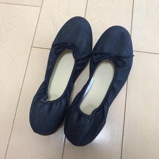 ムジルシリョウヒン(MUJI (無印良品))の無印 バレエシューズ 室内履き(バレエシューズ)