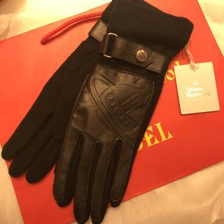 ヴィヴィアンウエストウッド(Vivienne Westwood)の新品タグ付きヴィヴィアン手袋(手袋)