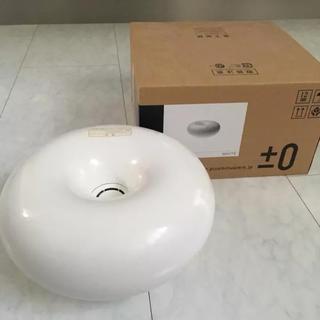 プラスマイナスゼロ(±0)のプラマイゼロ 加湿器 ±0(加湿器/除湿機)