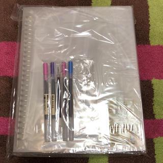 ムジルシリョウヒン(MUJI (無印良品))の無印良品 バインダー×2 色ペン×4(ファイル/バインダー)