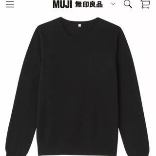 ムジルシリョウヒン(MUJI (無印良品))の無印良品 カシミヤ クールネックセーター 黒(ニット/セーター)