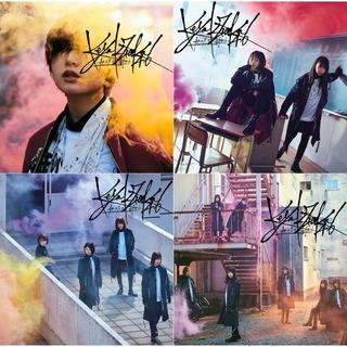 欅坂46 6th ガラスを割れ! 初回限定盤CD+DVD ABCD 4種 未再生(ポップス/ロック(邦楽))