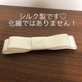 エリマツイ(ERI MATSUI)の美品 リボンボンネ やまとなでしこ 松嶋菜々子さん シルク製(ヘッドドレス/ドレス)