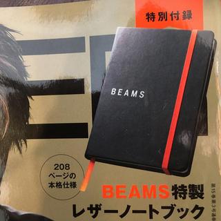 ビームス(BEAMS)のBEAMS特製レザーノートブック(ノート/メモ帳/ふせん)