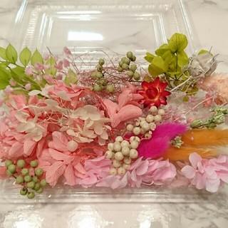 ピンク系あじさい多め☆ハーバリウム花材(ドライフラワー)