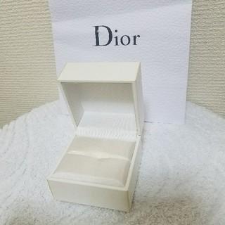 ディオール(Dior)のDior 指輪 ケース(小物入れ)