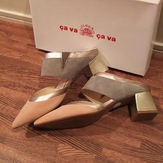 サヴァサヴァ(cavacava)の新品未使用箱付き サヴァサヴァ ミュール(ミュール)