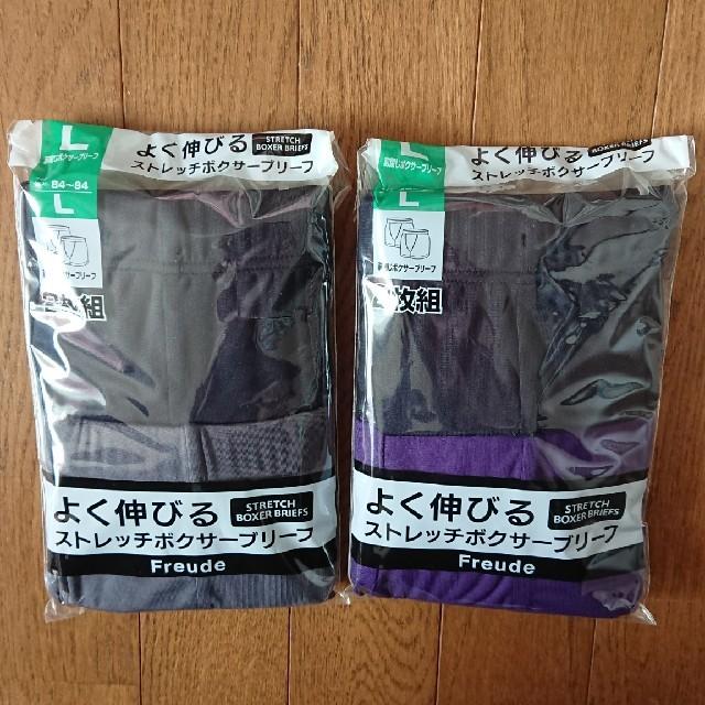 しまむら(シマムラ)のストレッチボクサーブリーフ メンズのアンダーウェア(ボクサーパンツ)の商品写真