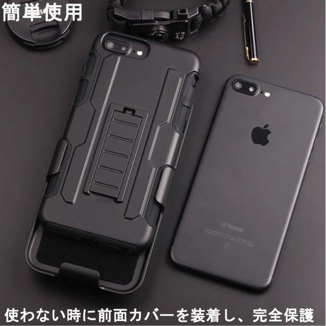 3016b0be4b iPhone SE iPhone678 iPhone678Plus全面保護ケース スマホ/家電/カメラのスマホアクセサリー(