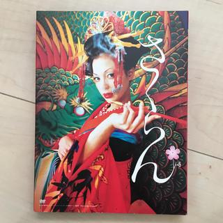 椎名林檎 DVD