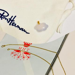 ロンハーマン(Ron Herman)のセール!MHT ブルーカルセドニー クラウド ネックレス(ネックレス)