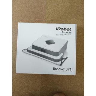アイロボット(iRobot)のきちすけ様専用 ブラー バ 3 7 1j 5台 【未開封・新品】(掃除機)