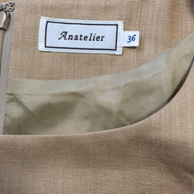 anatelier(アナトリエ)のanatelierワンピース レディースのワンピース(ひざ丈ワンピース)の商品写真
