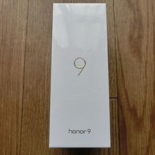 送料無料 新品未開封SIMフリーHUAWEI Honor9グレー(スマートフォン本体)