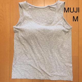 ムジルシリョウヒン(MUJI (無印良品))の無印良品☆シルク混☆ブラトップ(タンクトップ)