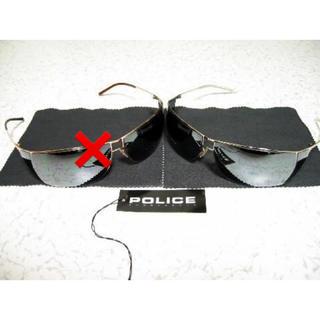 ポリス(POLICE)のPOLICE S2819 カスタム(サングラス/メガネ)