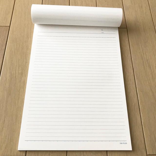 レポート 用紙 a4